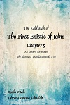 Kabbalah of the 1st Epistle of John Ch 5