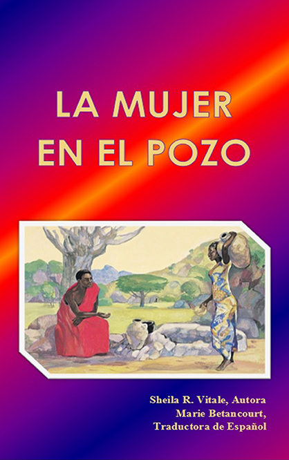 Spanish The Woman In The Well. Cover 3.300.KDP